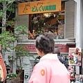 tokyo 0066
