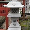tokyo 0109