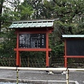 tokyo 0125