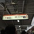 tokyo 0366