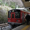 tokyo 0367