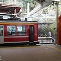 tokyo 0371