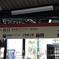 tokyo 0380