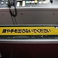 tokyo 0394