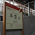 tokyo 0407