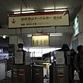 tokyo 0410