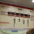 tokyo 0411