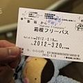 tokyo 0412