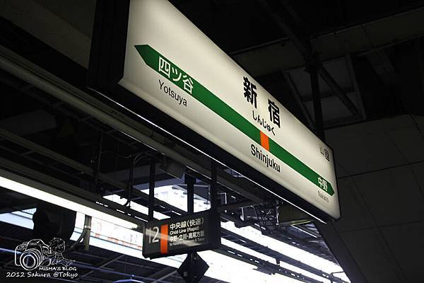 tokyo 0628