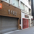 tokyo 0627
