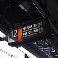 tokyo 0629