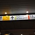 tokyo 0630