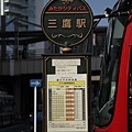 tokyo 0634