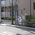tokyo 0646