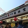 tokyo 0850