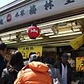 tokyo 0851