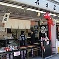 tokyo 0858