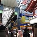 tokyo 0864