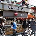tokyo 0871
