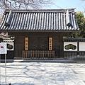 tokyo 0880