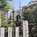 tokyo 0887