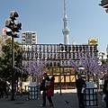 tokyo 0907