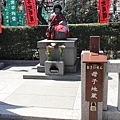 tokyo 0913