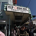 tokyo 0914