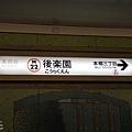 tokyo 1089
