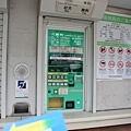 tokyo 1142