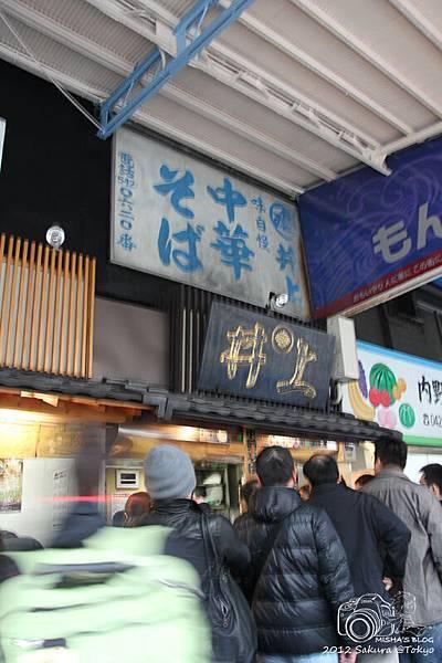 tokyo 1472