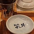 tokyo 1480