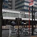 tokyo 1498