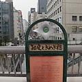 tokyo 1510