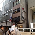 tokyo 1530