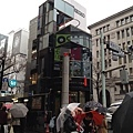tokyo 1539
