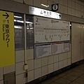 tokyo 1544