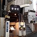 tokyo 1545