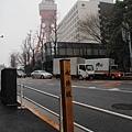 tokyo 1547