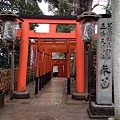 tokyo 1649