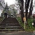 tokyo 1650