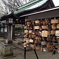 tokyo 1666