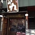 tokyo 1683