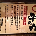 tokyo 1692