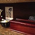 tokyo 1693
