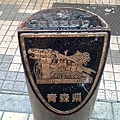 tokyo 1696