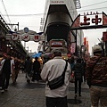tokyo 1706