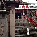 tokyo 1709