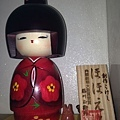 tokyo 1794