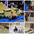 Lego 013